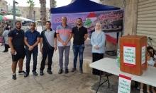 حملة المتابعة لإغاثة بيروت.. الإسلامية تجمع التبرعات منفردة