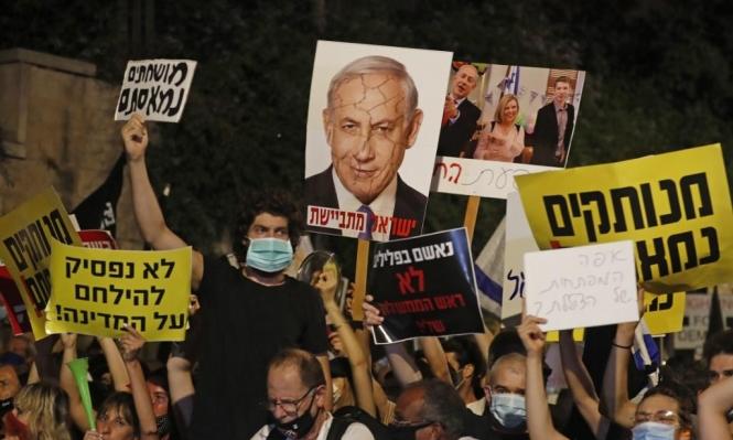 استطلاع: انتخابات جديدة تمكن نتنياهو من تشكيل حكومة يمينية ضيقة