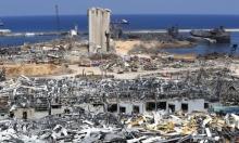 لبنان: إصدار مذكرتَي توقيف جديدتين في قضية انفجار مرفأ بيروت