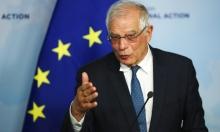 الاتحاد الأوروبي: لا حق لواشنطن بإعادة فرض عقوبات على إيران