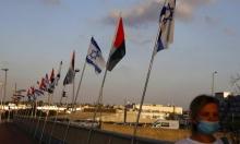 """غُباش لصحيفة إسرائيلية: """"لن نبقى رهائن لمشاكل الفلسطينيين الداخلية"""""""
