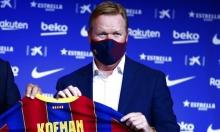 مدرب برشلونة يستقر على خليفة سواريز