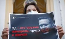 روسيا: أطباء يمنعون نقل المعارض نافالني للعلاج بألمانيا