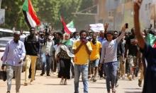 """""""الشيوعي السوداني"""" يرفض أي تطبيع بين الخرطوم وتل أبيب"""