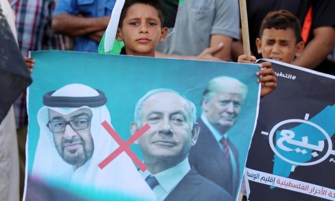 أول رابطة إماراتية ضد التطبيع: الاتفاق مع إسرائيل خيانة