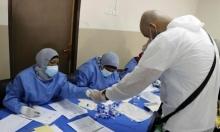 الصحة الفلسطينيّة: 326 إصابة جديدة بكورونا و740 حالة شفاء