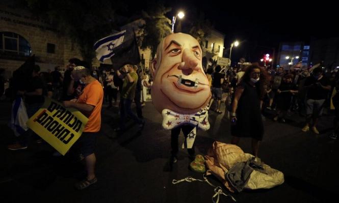 الاحتجاجات ضد نتنياهو متواصلة: اعتقال 30 متظاهرا وإصابة 3 أفراد شرطة