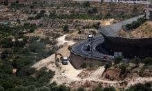 مناقصات إسرائيلية لربط مستوطنات الضفة بمشروع الغاز