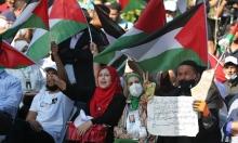 تستضيفه روسيا: دعوة لاجتماع جديد للفصائل الفلسطينية