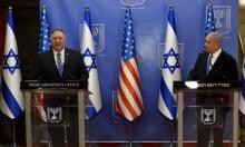 بومبيو: ملتزمون بالإبقاء على التفوق العسكري لإسرائيل
