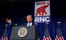 رسميًا: الحزب الجمهوري يرشح ترامب لولاية رئاسية ثانية