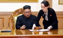 """مصدر دبلوماسي: """"صحة كيم جونغ أون متدهورة ودخل في غيبوبة"""""""