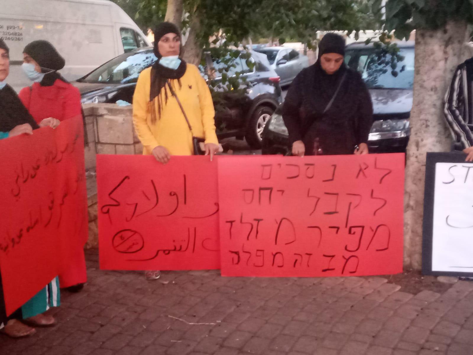 وقفة احتجاجية ضد التنمر في يافا