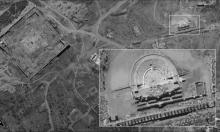 أول صور التقطها قمر اصطناعي إسرائيلي لمدينة تدمر السورية