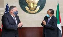 حمدوك لبومبيو: الحكومة الحالية ليست مخولة بالتطبيع مع إسرائيل