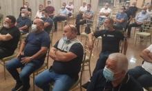 طمرة: مؤتمر للمطالبة بإعادة افتتاح قاعات الأفراح في البلدات العربية