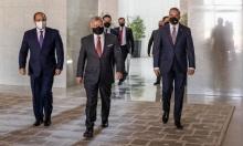 """قمة أردنية مصرية عراقية تبحث تعزيز التعاون وتؤكد """"مركزية القضية الفلسطينية"""""""