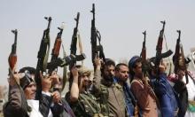 اليمن: مقتل 55 مسلحا باشتباكات مع الجيش بالبيضاء والجوف
