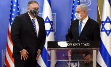 الصناعات العسكرية الإسرائيلية تسعى لشمل صادراتها بالاتفاق مع الإمارات