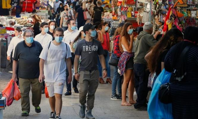 الصحة الإسرائيلية: 9 وفيات و1357 إصابة جديدة بكورونا