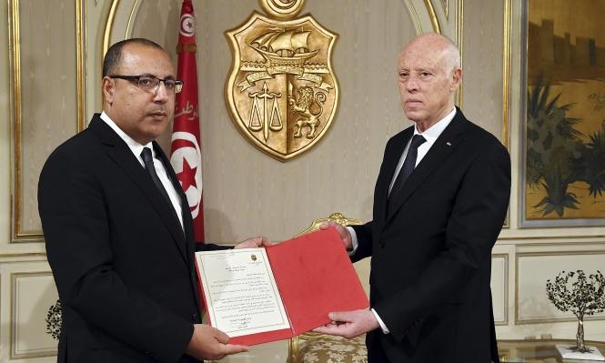 تونس: المشيشي يعلن تشكيل حكومة كفاءات وترقب للبرلمان