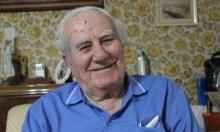 وفاة الطبيب عزيز سروجي في الناصرة