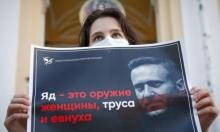 """بريطانيا تدعو إلى فتح تحقيق """"شامل وشفاف"""" في تسميم المعارض الروسيّ نافالني"""