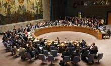 مجلس الأمن يرفض طلب واشنطن بإعادة فرض عقوبات على إيران