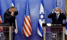 بومبيو لإسرائيل والإمارات والبحرين: واجهوا الاستثمارات الصينيّة