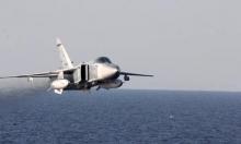 طائرة تجسس أميركيّة تراقب تدريبات عسكرية صينيّة