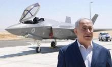 """محادثات أميركية """"إيجابية مع إسرائيل والإمارات بشأن طائرات F35"""""""