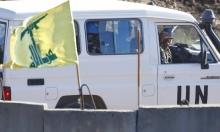 """الأمم المتحدة تدعو إسرائيل و""""حزبالله"""" إلى ضبط النفس"""