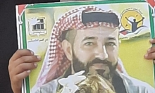 أسير يواصل إضرابه عن الطعام منذ 31 يوما رفضا لاعتقاله الإداري