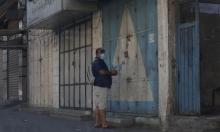 الصحة الفلسطينيّة: 6 وفيات و622 إصابة كورونا جديدة