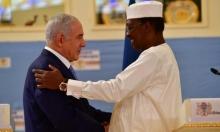 إلغاء اجتماع الحكومة الأسبوعي: كوشنير ورئيس تشاد يزوران إسرائيل