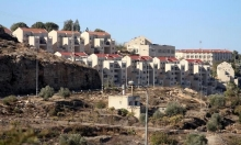 """""""العليا"""" الإسرائيلية تُشرعِن مصادرة أراضٍ بملكيّة فلسطينية خاصّة"""