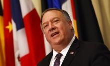 واشنطن: العقوبات على إيران ستعود في أيلول المقبل
