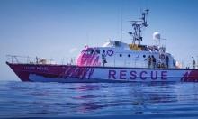 بانكسي يموّل سفينة تسعى لتغيير سياسي هدفها إنقاذ مهاجرين من السلطات الليبية