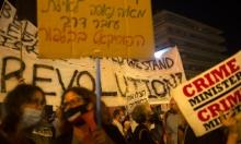 استطلاع: الأزمة السياسية الإسرائيلية قد تستمر بعد انتخابات مقبلة