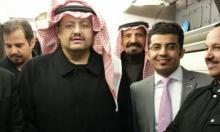 مجلة أميركية تكشف تفاصيل اختطاف الأمير بن تركي