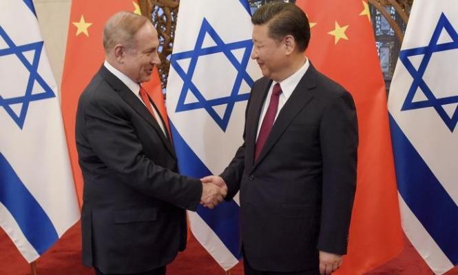 تقرير: الصين قد تعاقب إسرائيل إثر التوتر مع أميركا