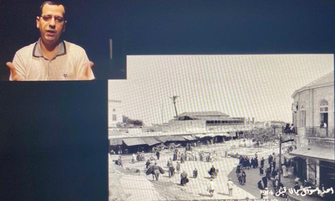 مشاهد نادرة من يافا قبل النكبة في مسرح السرايا
