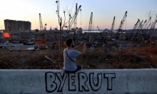 لبنان: عون يدعو لاستشارات تشكيل حكومة دون بوادر توافق