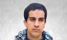 """عائلة الشهيد الحلّاق: الاحتلال يسعى لـ""""حرق ملف"""" إعدامه"""
