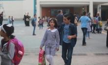 التعليم في زمن كورونا: كيف نتجنب مخاطر الفراغ على الطلاب؟