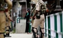 تعديلات القوانين الهندية في كشمير: هدف آخر لتغييّر هوية الإقليم