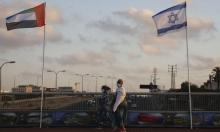 """إسرائيل تدرج الإمارات على قائمة """"الدول الخضراء"""" و""""إل عال"""" تقدم طلبا للسعودية"""