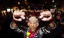 """20 ألف متظاهر أمام مقر إقامة نتنياهو لمطالبته بـ""""الرحيل"""""""