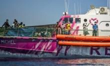 سفينة بانكسي تطلب الدعم بعد إنقاذها عددا كبيرا من المهاجرين بالمتوسط