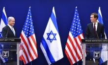 نتنياهو: لا قيمة لمعارضة الفلسطينيين لسلام مع دول عربية